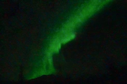 Aurora 11-15-15